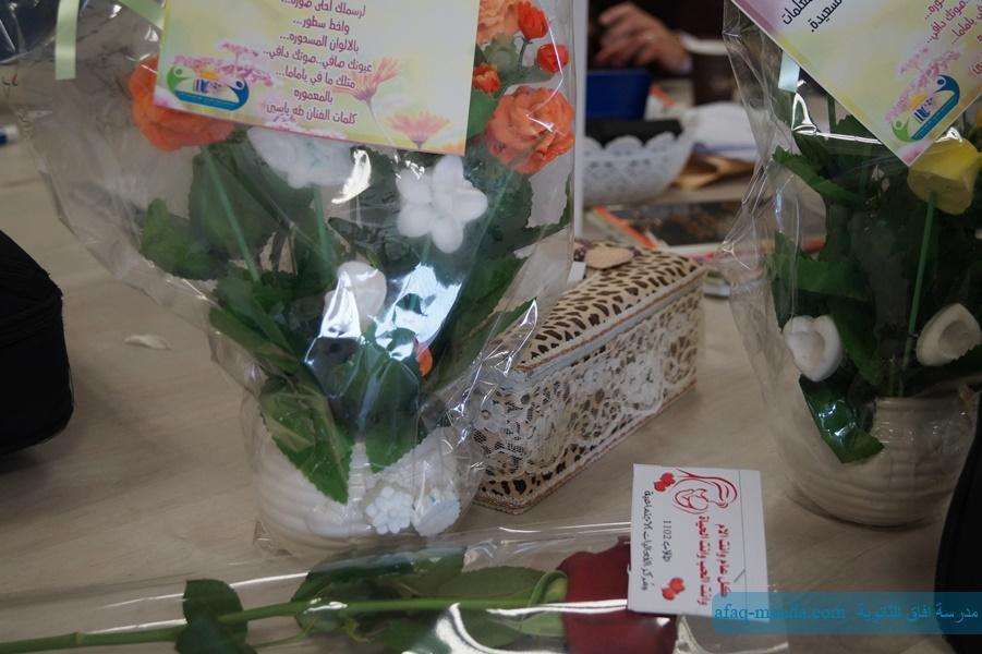 بقدوم الربيع ويوم الأمّ نحتفل يوم العائلة والأم في مدرسة آفاق الثانويّة
