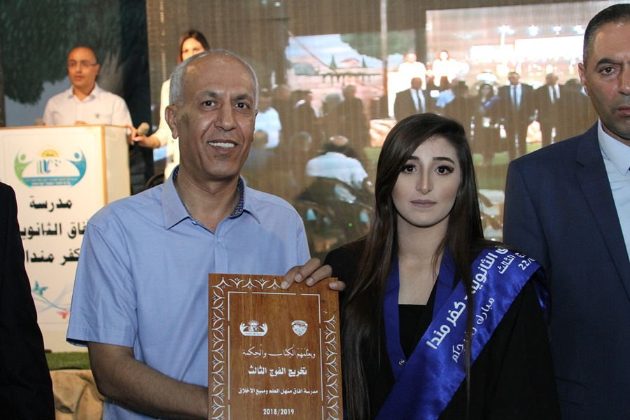 مدرسة آفاق الثانويّة في كفر مندا تخرّج فوجها الثالث